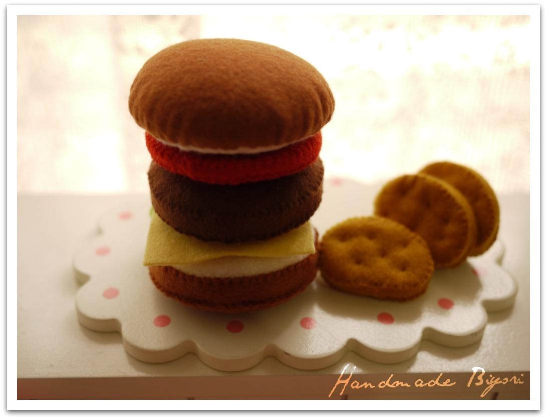 ハンバーガー&ナゲットセット