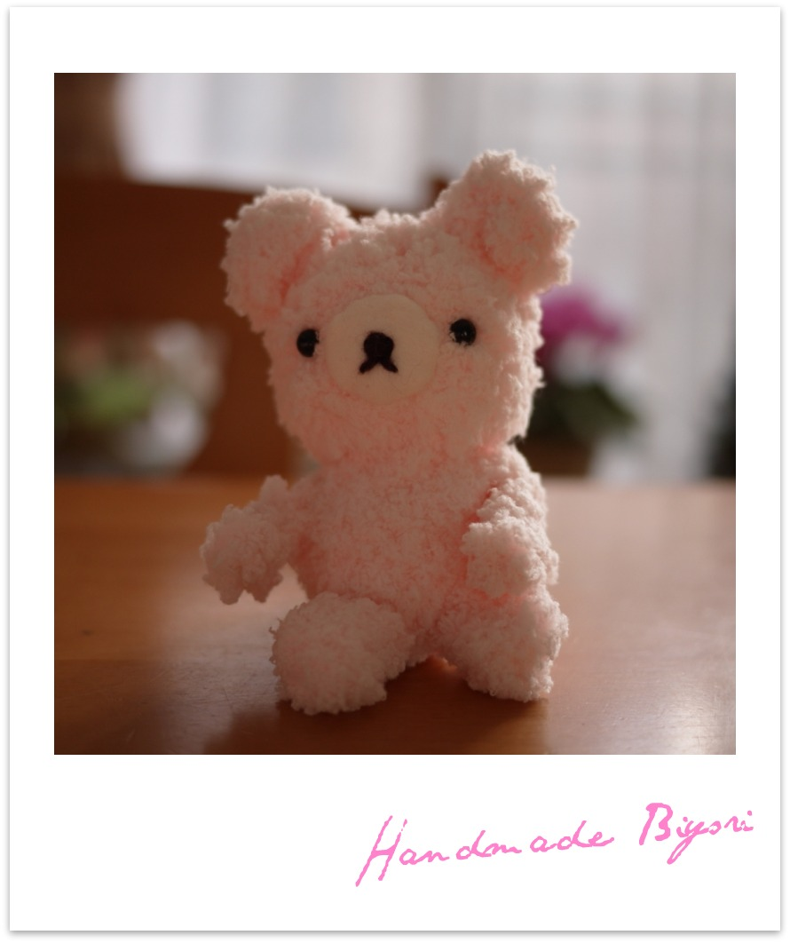 編みぐるみ☆ピンクくまミニ