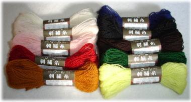 ウールの刺繍糸