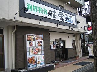 2010.02.02 008