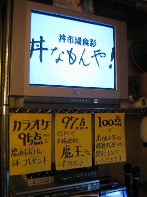 2010.04.07 007