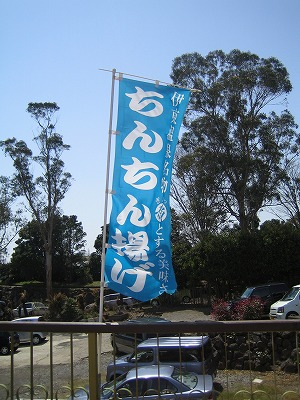 2010.04.16~18 240