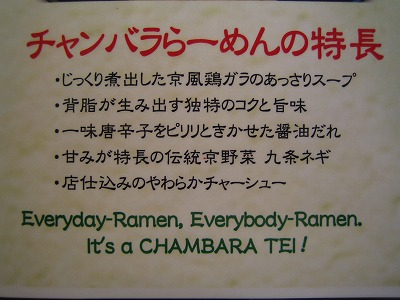 2010.05.03チャンバラ亭 003