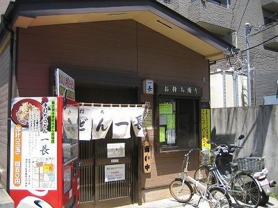 2010.05.08 009