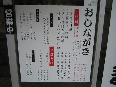 2010.09.28 009