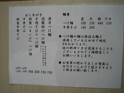2010.09.28 001