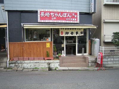 2010.11.13 022