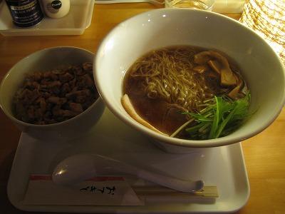 2010.11.27鶏子 006