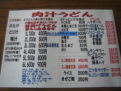 2010.12.26 004