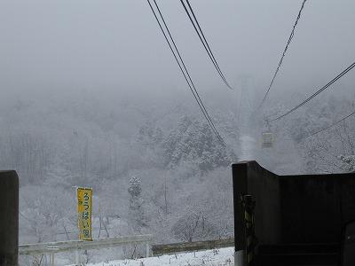 2011.2.11~12 010