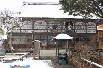 2011.02.11~12 015