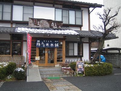 2011.2.11~12 103