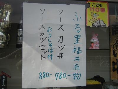 2011.2.14 008