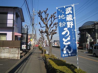 2011.2.16小島屋 009