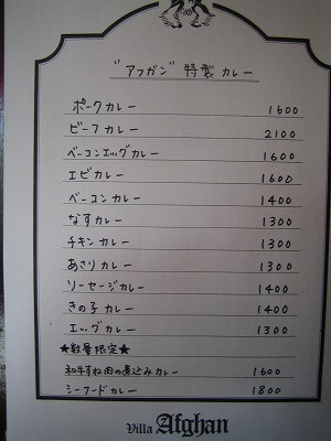 2011.5.13 0008