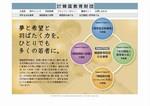 韓国語能力試験 韓国教育財団