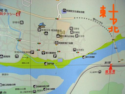 459-map.jpg