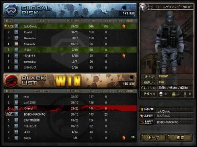Crossfire20090812_0000.JPG