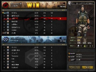 Crossfire20090812_0001.JPG