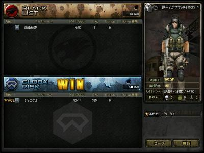 Crossfire20090813_0002.JPG