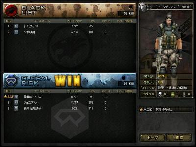 Crossfire20090817_0003.JPG