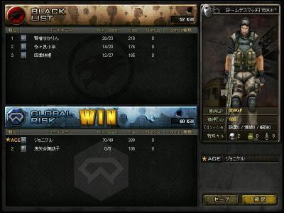 Crossfire20090817_0004.JPG