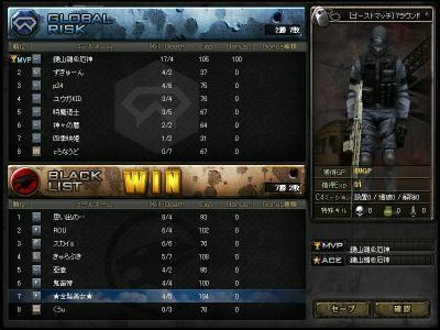 Crossfire20090819_0000.JPG