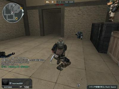Crossfire20090821_0004.JPG