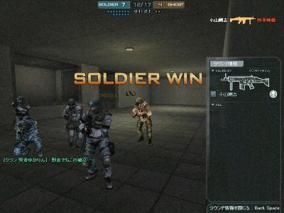 Crossfire20090822_0006.JPG