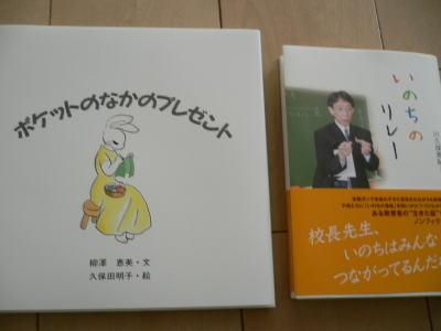 bookkodomo.jpg
