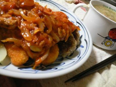tomato-kcchi.jpg