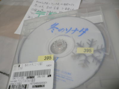 yonsamaayabe.jpg