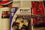 F1,shanghaiGP.jpg