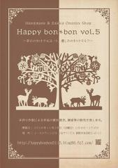 s-s-bonbon5_s.jpg
