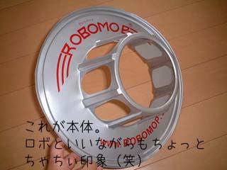 robomop01.jpg