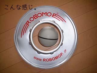 robomop02.jpg