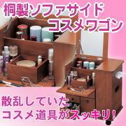 img_product_1059454954a778b0c63f05.jpg