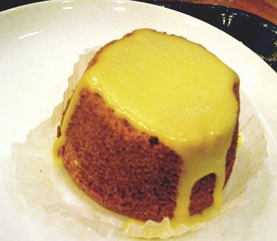 スタバ・パンプキンナッツケーキ