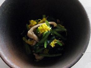 小松菜としいたけの菊花和え