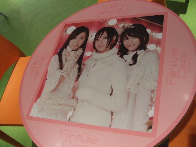 Perfume CAFE 4