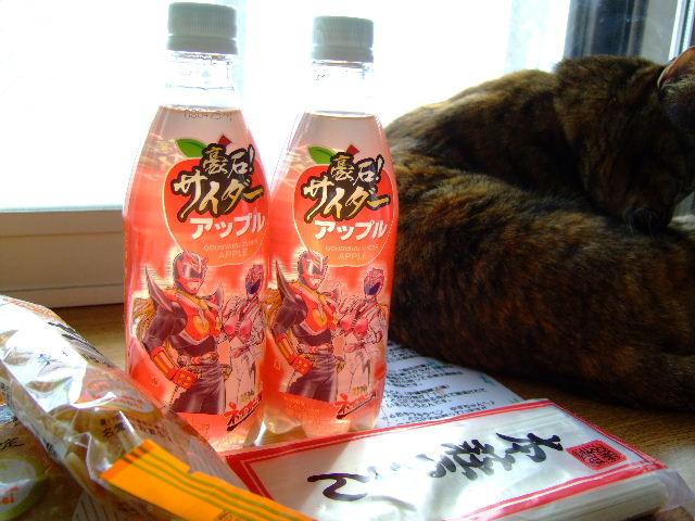 秋田からの贈り物2