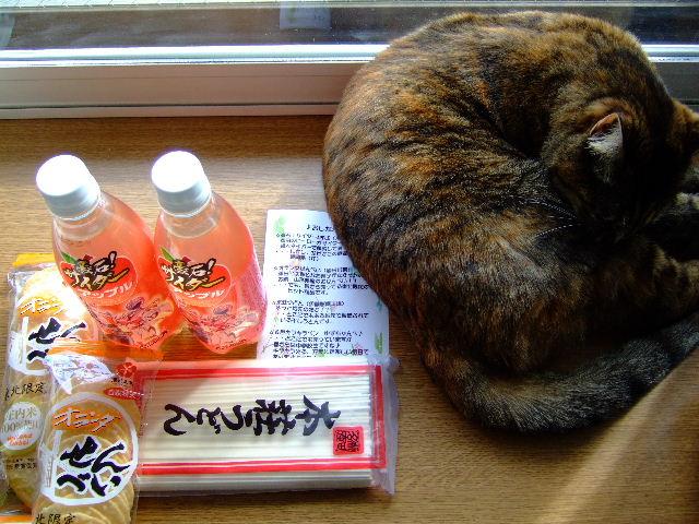 秋田からの贈り物1