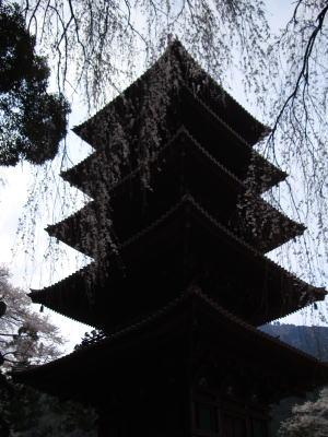総本山身延山久遠寺 五重塔