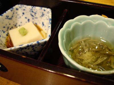 下田寿司 5000円コース