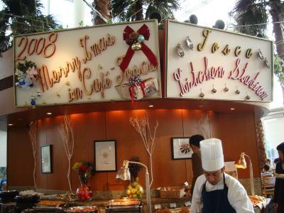2008カフェトスカクリスマス