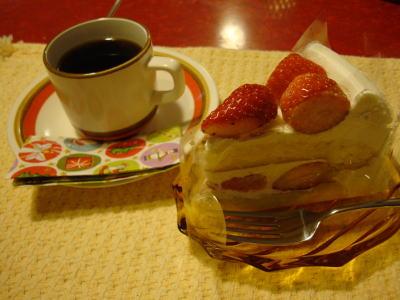 イタリアントマトのケーキ