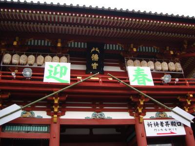 鶴岡八幡宮02