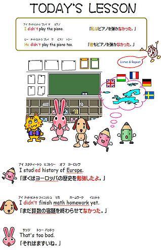 小学生テキスト19
