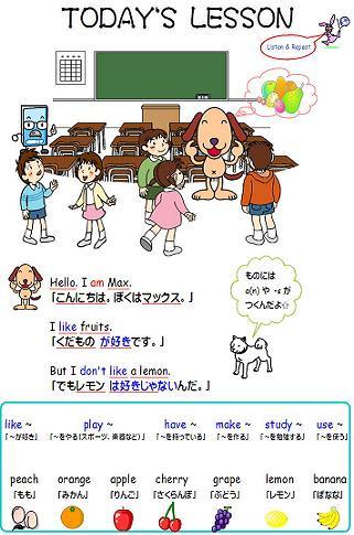 小学生テキスト24