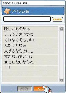 けっこん4,5